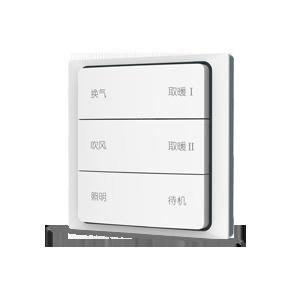 领普科技无源无线浴霸控制器