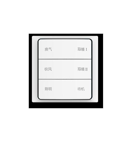 领普科技浴霸专用自发电无线开关K4RW3