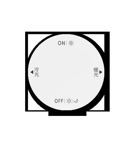 领普科技LED灯板专用遥控开关K5G-WC